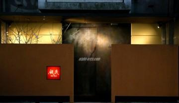 銀座会員制クラブ店内画像【ナイトアークス】