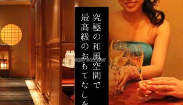 銀座和風・和食クラブ竹川【ナイトアークス】