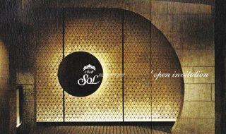 銀座クラブ ソル・CLUB SOL【ナイトアークス】