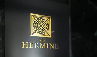 新横浜キャバクラCLUB HERMINE・エルミネ【ナイトアークス】